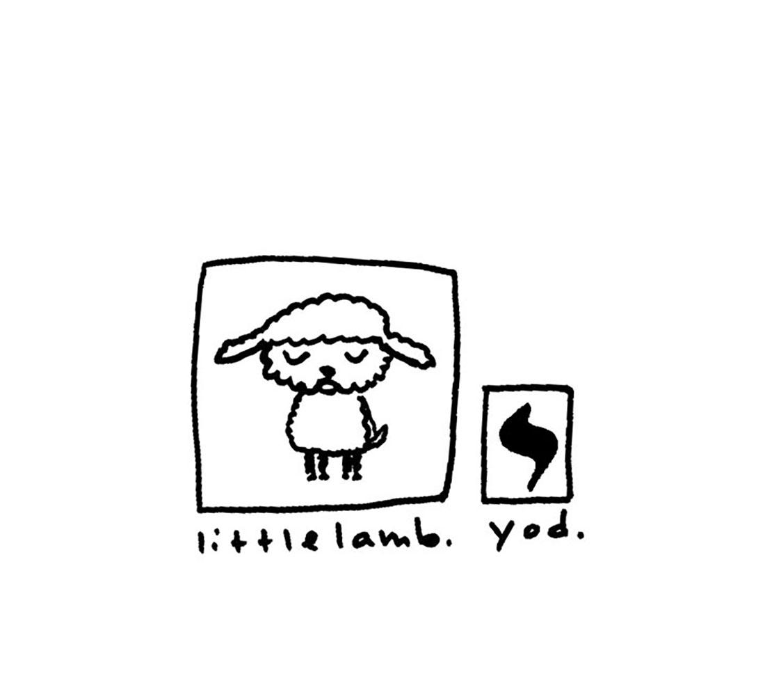 little lamb + yod